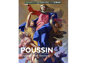 Musee-ideal-poussin
