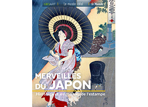 Musee-ideal-Japon